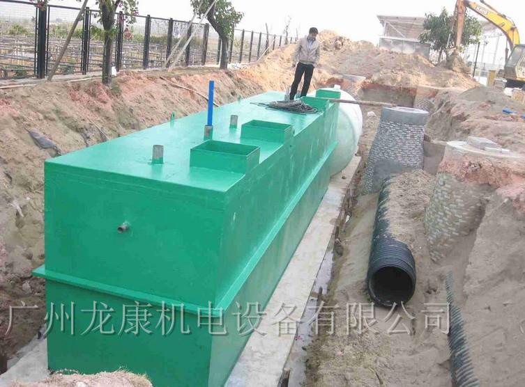 临汾农村生活污水处理设备排放要求