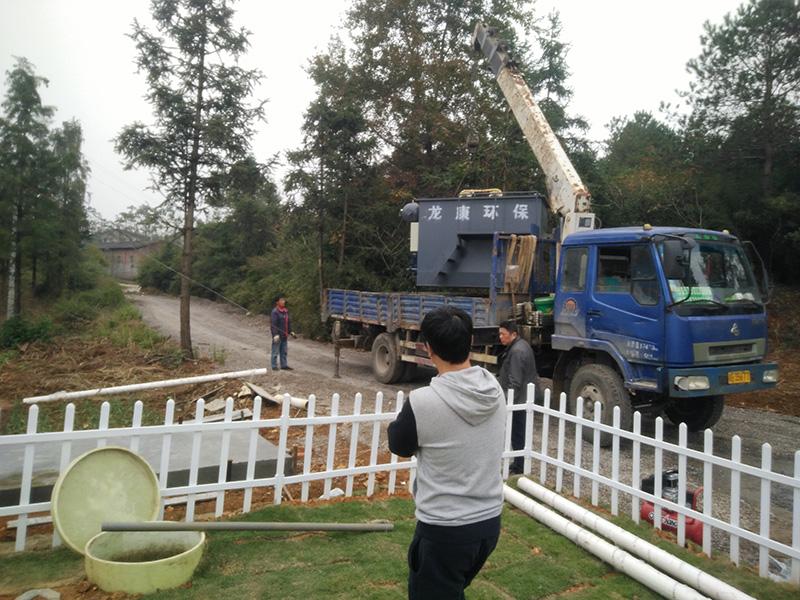 梅州农村生活污水处理设备